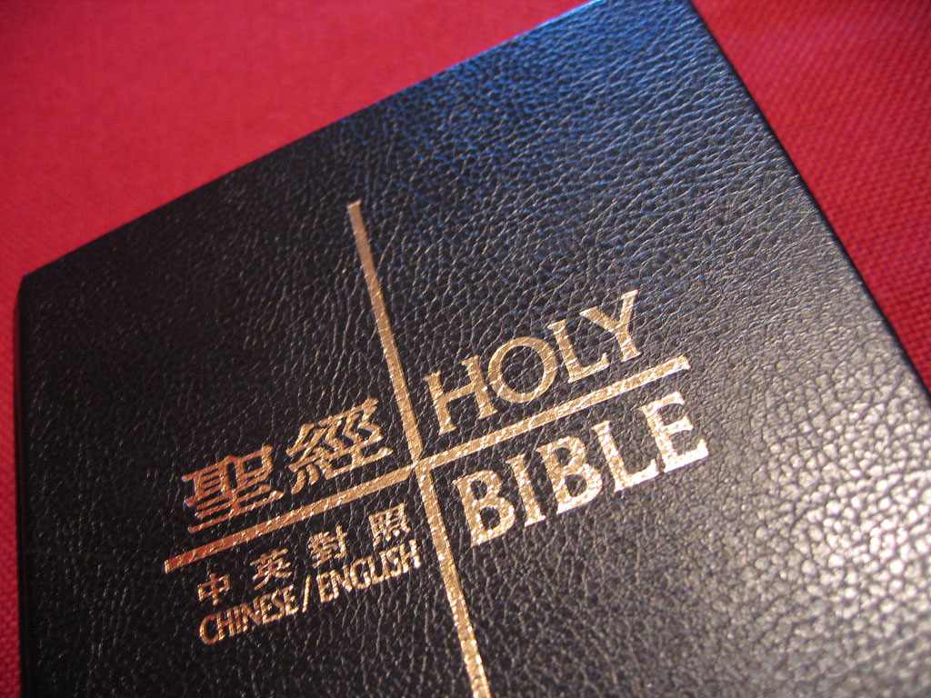 chinese english bible